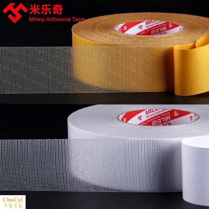 网格布基双面胶强力胶粘墙防水地毯胶带魔术贴两面粘不留痕高粘性