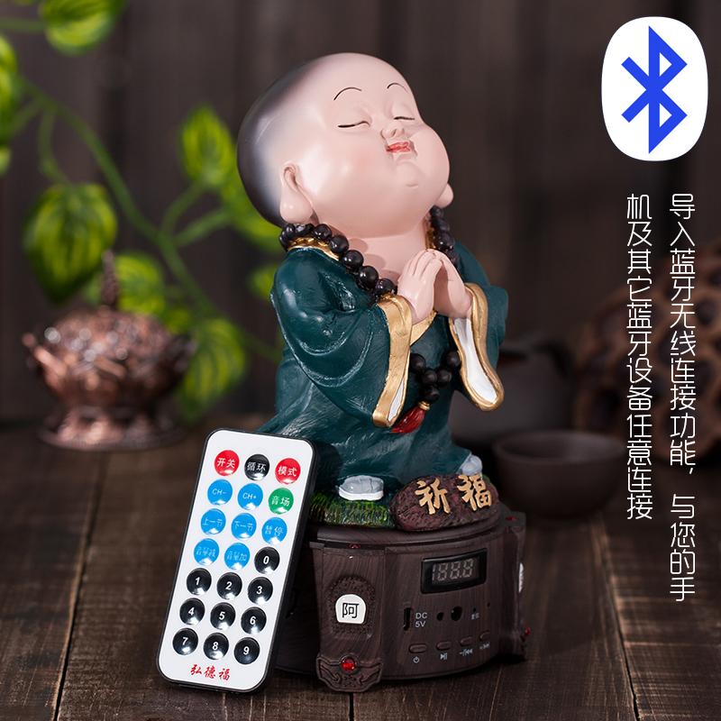 Устройства для медитации Артикул 594562577920