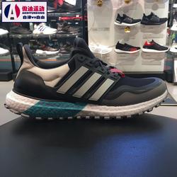 阿迪达斯男鞋2020冬季新款UltraBOOST透气运动跑步鞋EG8098EG8099