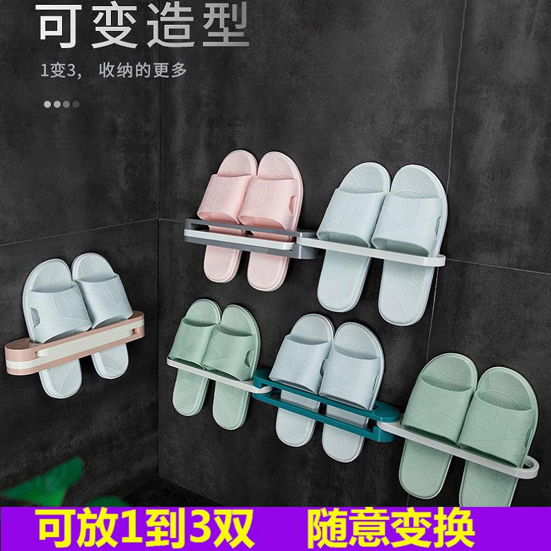 可折叠拖鞋架壁挂收纳神器浴室厕所墙上挂墙卫生间免钉打孔置物架