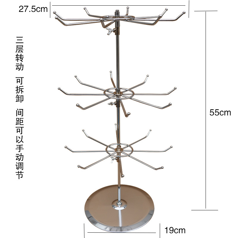 Jewelry display stand multi-layer rotating jewelry mobile phone accessories display stand Necklace Display Stand hanger earring Trinket stand