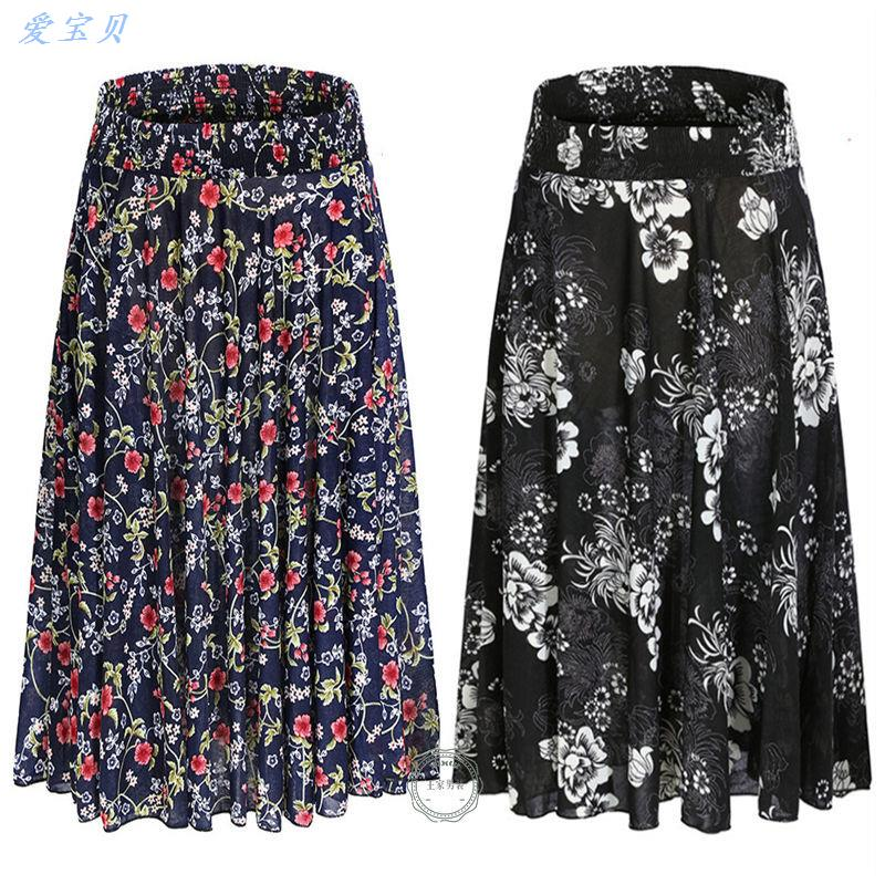 Middle aged and old womens skirt in summer