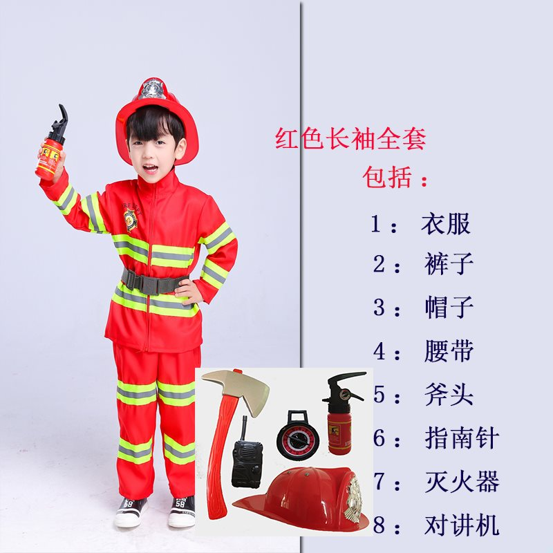New customized childrens Day childrens day environmental performance clothing for childrens firefighters