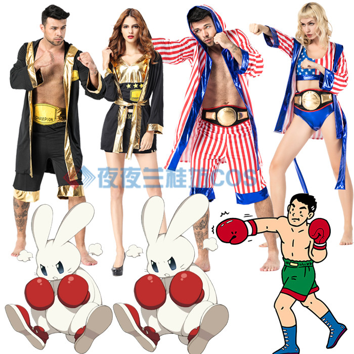 European and American lovers champion boxer Cosplay suit Halloween Hercules fighting Costume