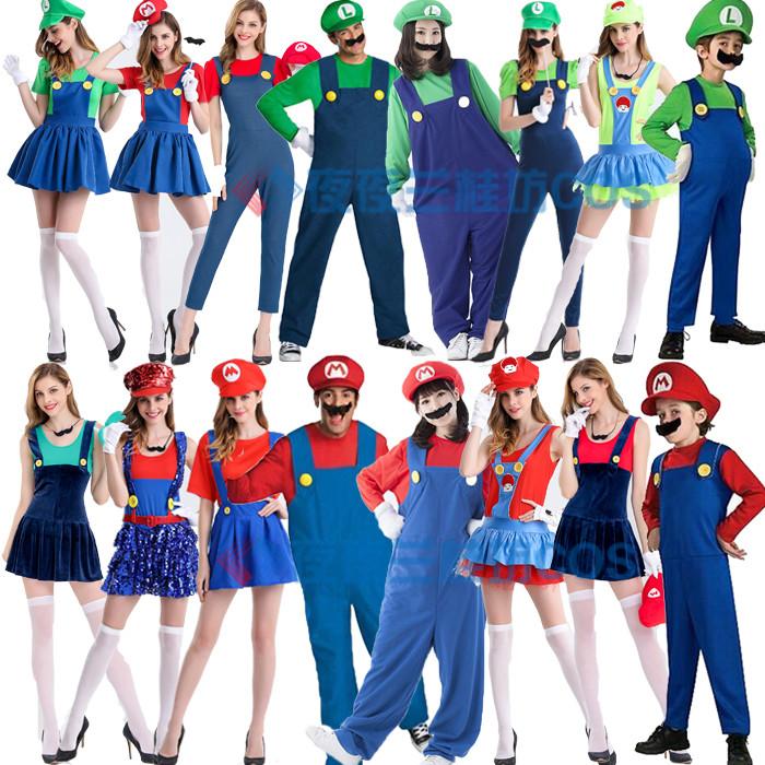 万圣节服装 连体衣超级玛丽亲子装 马里奥衣服儿童超级玛丽演出服