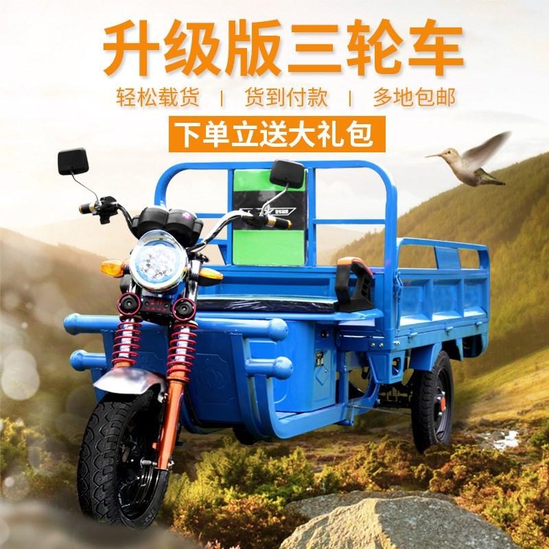 Электротрициклы Артикул 616504973230