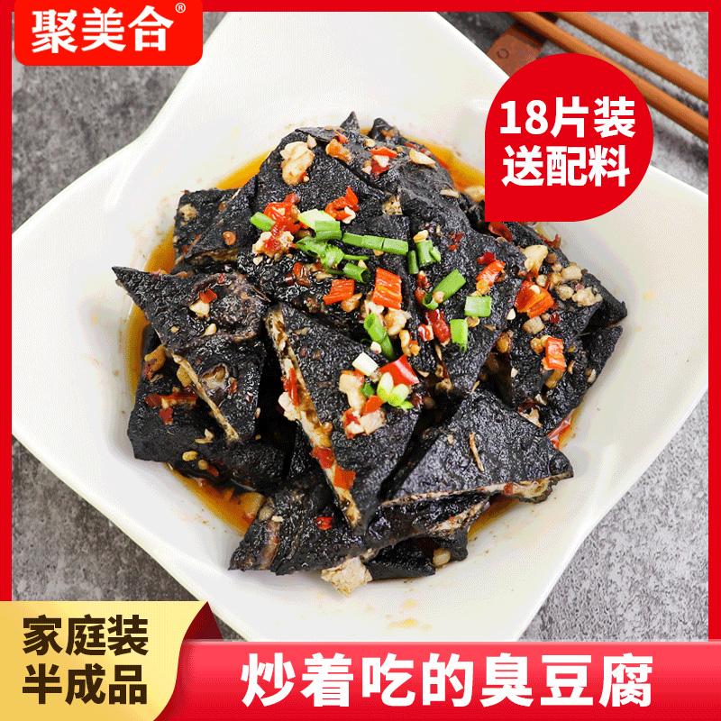 聚美合油炸臭豆腐泡空心长干豆腐