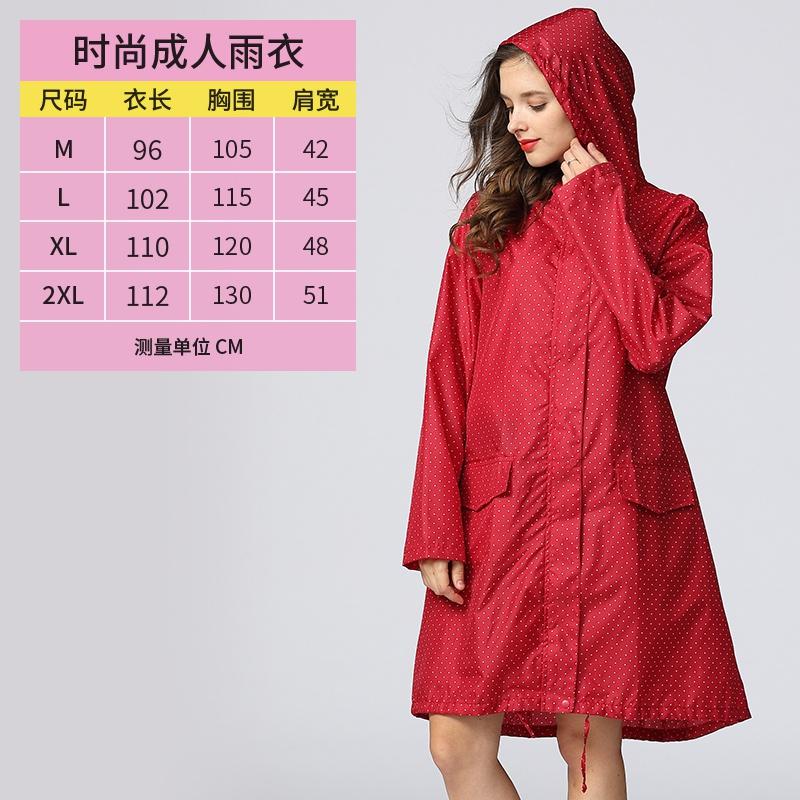 时尚大女户外款成人徒步旅行200斤上班长雨衣防水雨披风衣外套H码