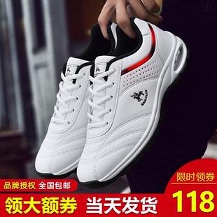 正品奈克保罗男鞋品牌运动鞋百搭透气小白鞋男士跑步户外休闲鞋子