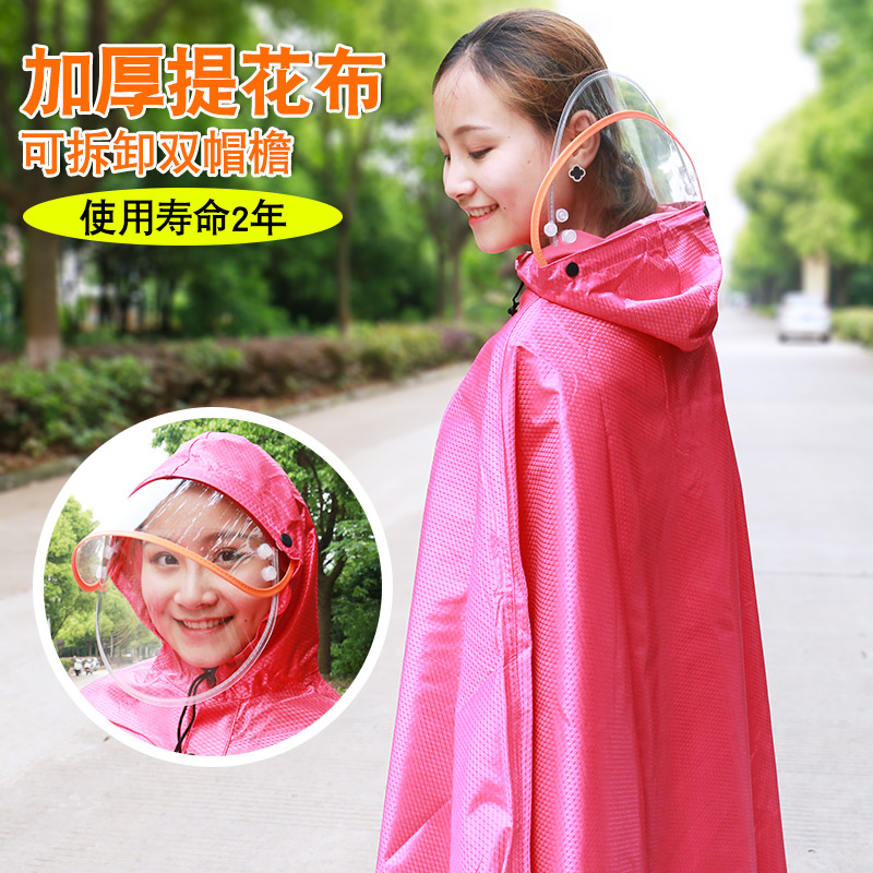 Electric car raincoat adult female Korean fashion increase thickened raincoat electric motorcycle single poncho double face cover