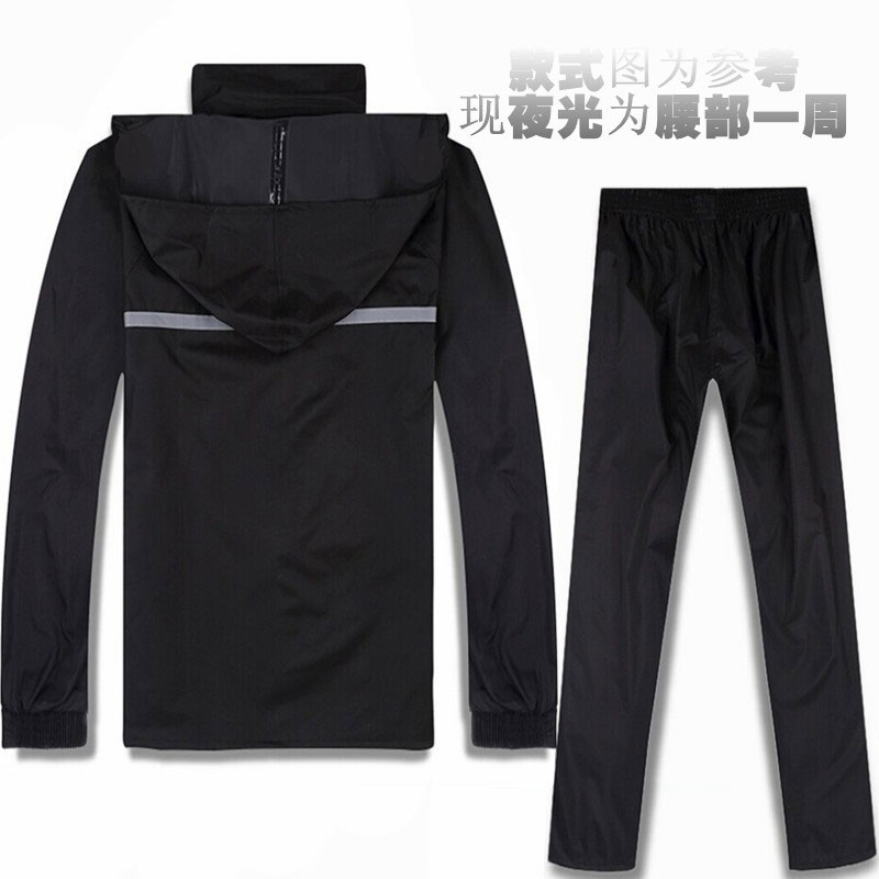 Yi Kelai raincoat electric car fashion double layer mesh breathable split thickened mens and womens rain pants set adult raincoat