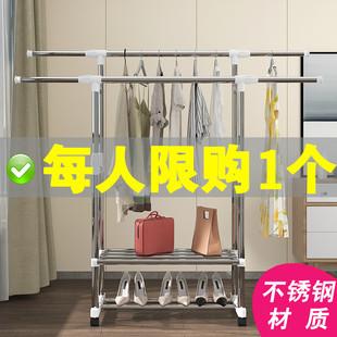 晾衣架落地折叠室内单杆式晒衣架卧室挂衣架家用简易凉衣服的架子图片