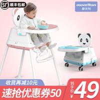 宝宝餐椅便携式婴儿吃饭椅子可折叠宜家儿童餐桌椅饭桌家用bb座椅