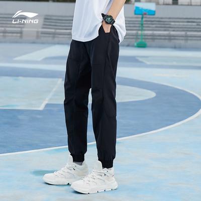 李宁男士2020新款BADFIVE篮球系列男装裤子收口梭织运动长裤