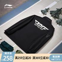 李宁XJ20联名系列风衣男士新款开衫长袖外套宽松男装运动服