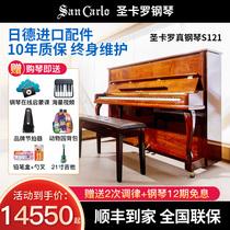 专业立式钢琴21BU巴赫朵夫德国设计进口配件BACHENDORFF星海钢琴
