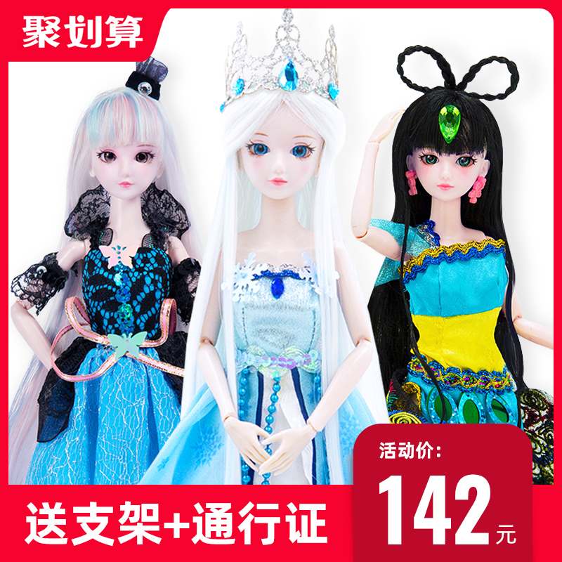 Ye Luoli doll authentic spirit Ice Princess Fairy dream night Lori Luoli fairy girl simulation toy 29cm