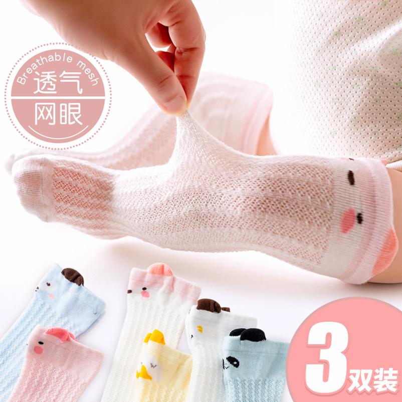婴儿长筒袜夏款宝宝长袜薄款小童袜子棉中长筒春夏季网眼袜新生儿