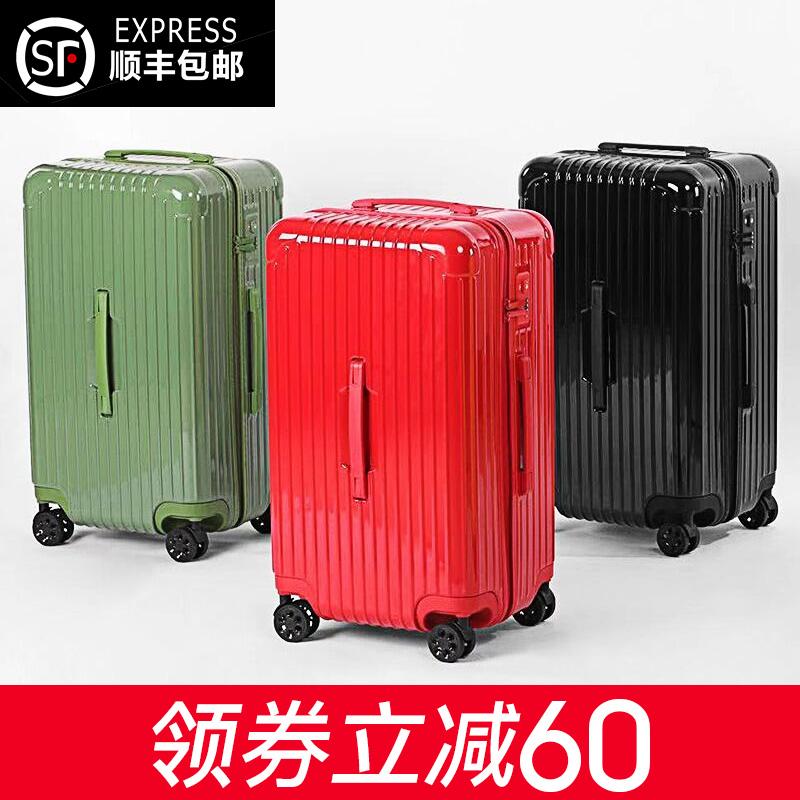 行李箱女ins网红32寸密码拉杆箱加厚大容量30寸超轻旅行箱男34寸10-28新券
