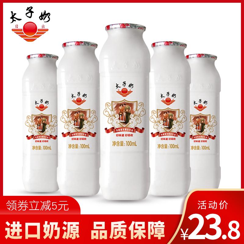 太子奶乳酸菌原味酸牛奶AD钙饮品饮料时尚活力100组合装官方正品
