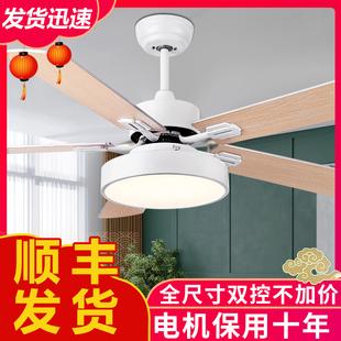 北欧风扇灯客厅现代简约吸顶吊扇灯餐厅卧室带电的家用大风力吊扇品牌