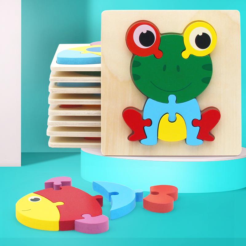 木质拼图儿童立体3d模型早教益智玩具木制宝宝拼图男女孩1-2-3岁