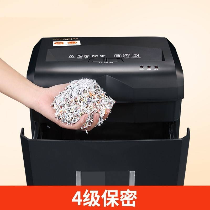 Paper shredder 60 minutes office and household quiet electric high power commercial large number of shredded paper hot and hot