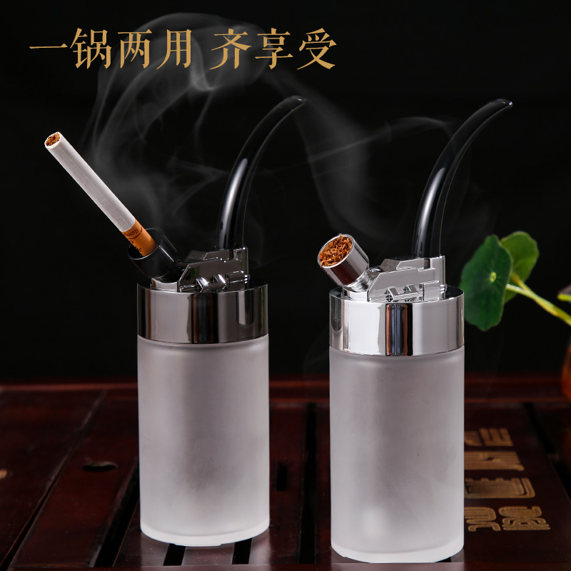 Наборы для курящих Артикул 628794331521