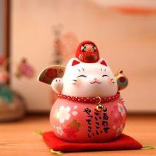 日本药师窑达摩招财猫陶瓷摆件店铺开业升职考试送人结婚生日礼物