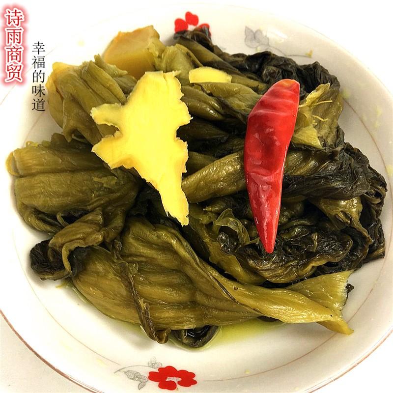 热卖 鱼酸菜380g*5袋四川眉山泡菜老坛酸菜泡青菜酸菜鱼