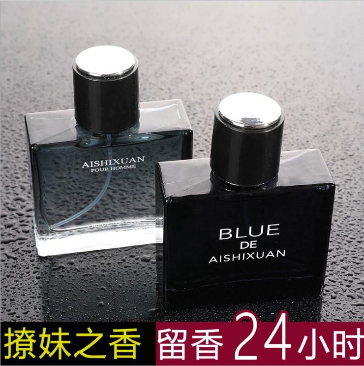 【明星同款】法国进口香料蔚蓝香水男士专用喷雾香水50ml淘宝优惠券