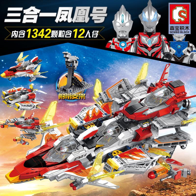 Senbao building block LEGO Altman Star Wars series warship and spaceship model dolly boy