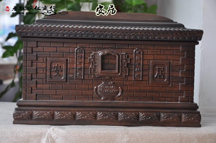青山秀水,材质小黑檀木骨灰盒,{内饰雕刻}区号19木质防潮盒