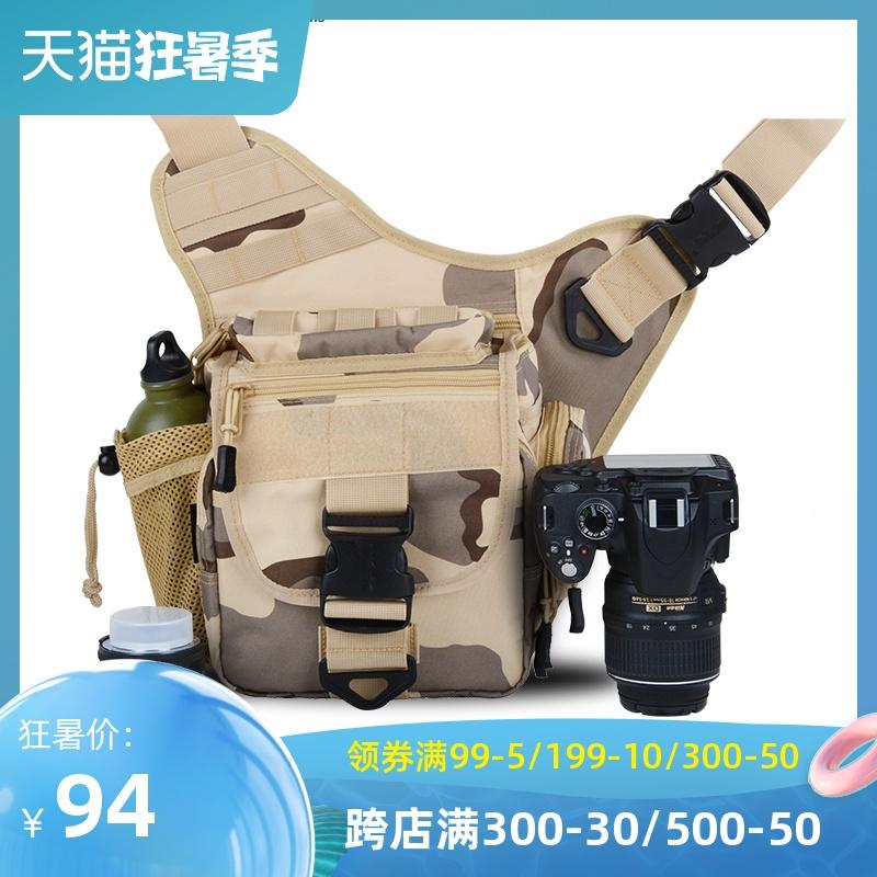顿巴纵队 单反相机包多袋防水多功能斜挎包男女户外工具包鞍袋包