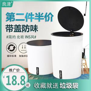 垃圾桶带盖家用客厅高档创意厕所分类INS北欧简约卫生间厨房拉圾