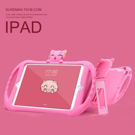ipad保护套air可爱2020新款mini2儿童2019防摔4硅胶6苹果电脑平板壳2018卡通pro11寸9.7/10.2/10.5英寸1迷你3图片