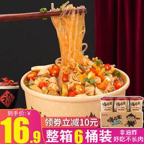 酸辣粉嗨吃家6桶装旗舰店方便面