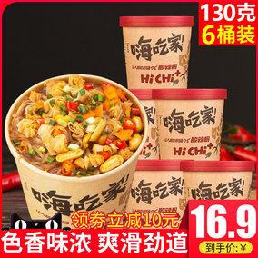 嗨吃家酸辣粉整箱6桶红薯方便面