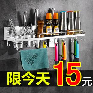 厨房置物架壁挂式免打孔收纳刀架用品用具家用大全调料味挂架厨具图片
