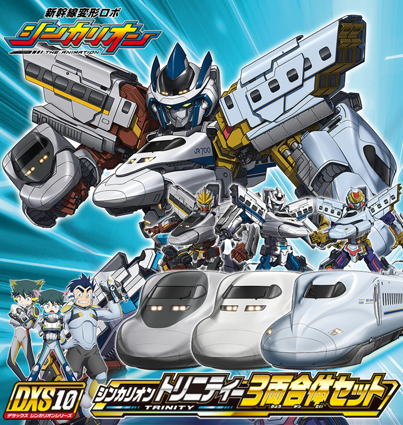 TOMY多美卡N700新干线男孩礼物玩具变形火车侠机器人变形金刚模型