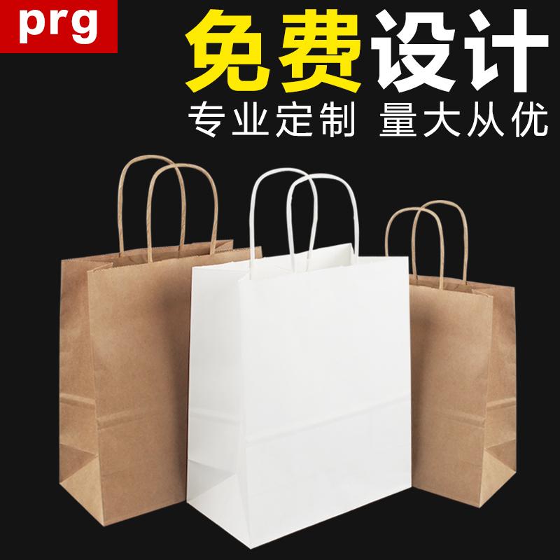 牛皮纸袋手提袋奶茶外卖打包袋食品礼品包装服装纸袋定制印刷logo