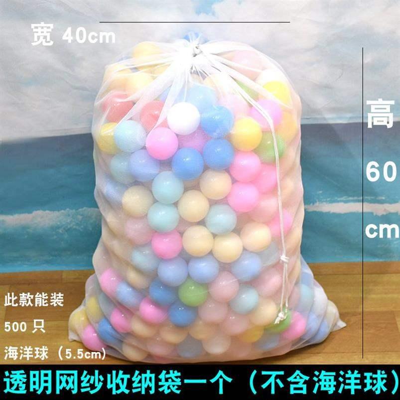 装海洋球的大网兜篓子儿童洗澡洗衣篮收纳筐收纳袋子网格池宝玩具