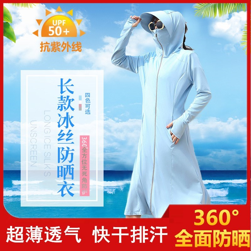 Sun proof clothes two way zipper anti ultraviolet sunscreen shirt middle long new sunshade cover up light and breathable