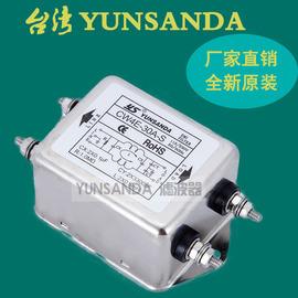 台湾YUNSANDA交流单相EMI220v净化电源滤波器CW4E热销推荐6A30A图片