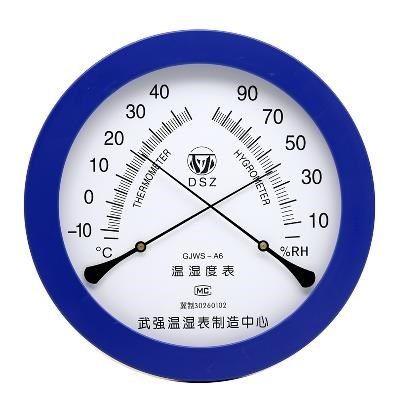 特大圆形温湿度计家用室内外温度表湿度计寒暑计干湿计测温议包邮