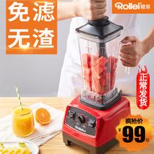 榨汁机家用多功能小型打豆浆果蔬果汁机打炸汁机搅拌机破壁料理机