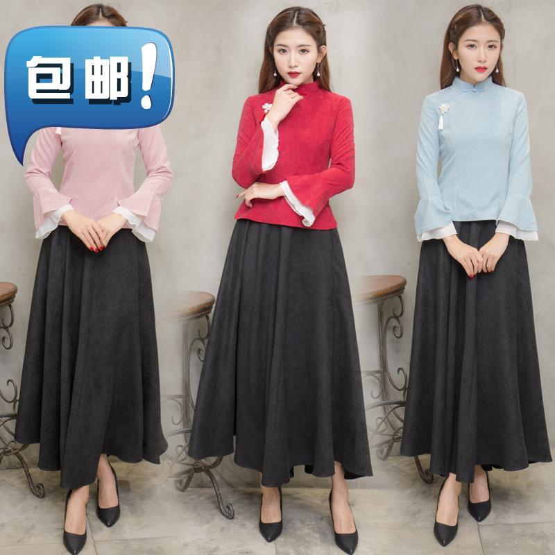 Национальная китайская одежда Артикул 603993980565