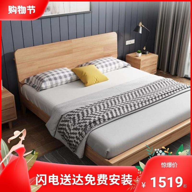 加宽双人床午休家具1.8米经济型床框架中国风2021年实木床单人床