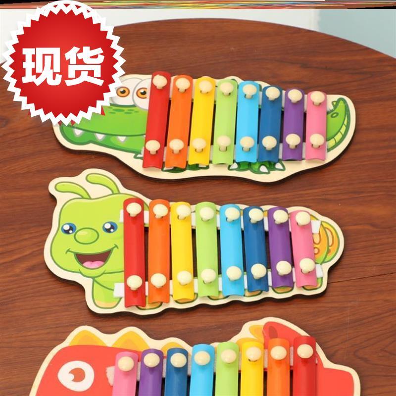 音乐区域幼儿园区玩具乐器投放区c角教具小孩娃娃活动材料家中大l