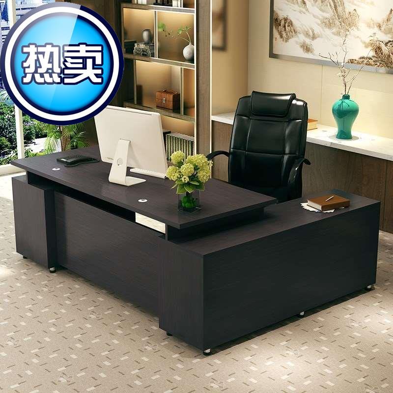 。商业/办公家具k办公家具办公桌大班台/主管桌